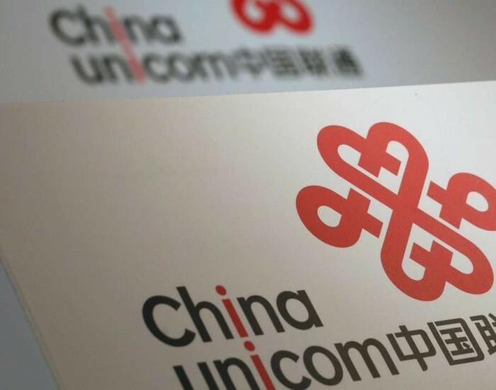 Nokia et China Unicom déploient le cœur de réseau cloud natif d'AirGile pour permettre de nouveaux services VoLTE et VoWiFi en Chine