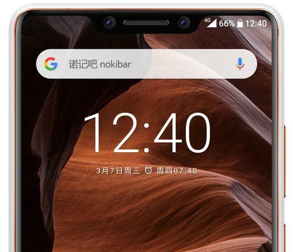 Voici à quoi pourrait ressembler le futur haut de gamme Nokia