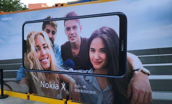 Nokia-X-banner