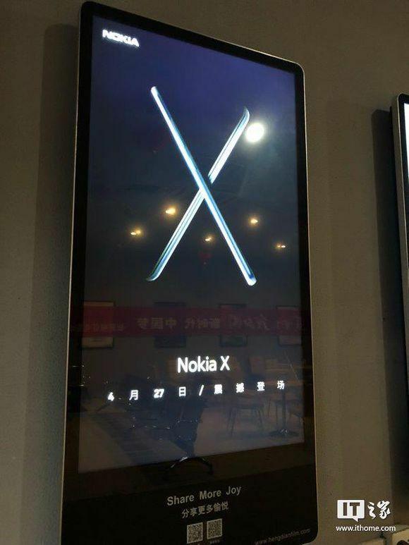 Nokia-X-teaser-2