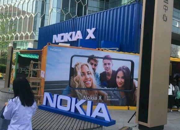 Nokia X : l'écran à encoche confirmé avant l'annonce !