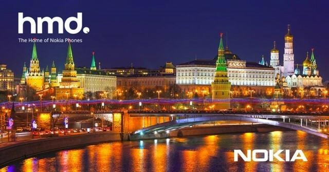 HMD Russie