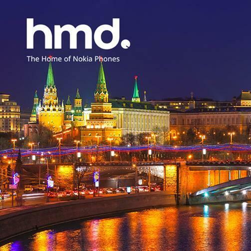 (Re)visionnez la conférence de Nokia Mobile en Russie #ChargedUp