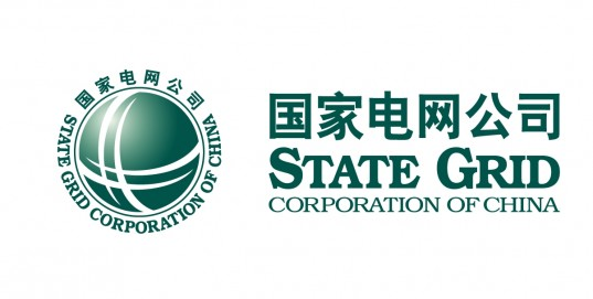 State-Grid-Corporation-of-China1-e1337030190820
