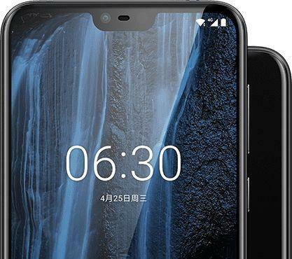 TENAA publie des photos du Nokia 5.1 plus