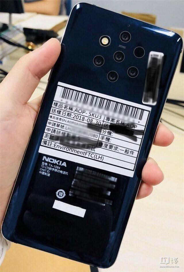 Alleged-Nokia-9-blured