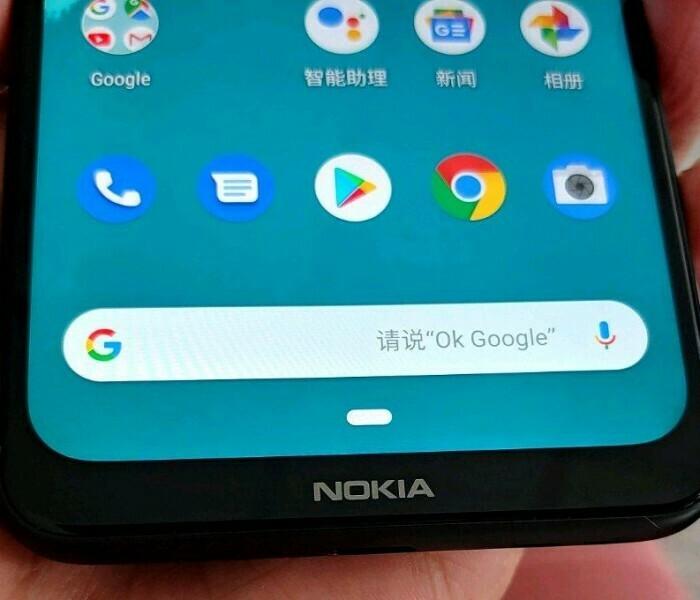 Nokia Daredevil : fuite d'un smartphone avec triple capteur photo